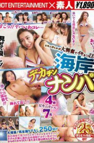 SHE-347 Coast Big Penis Nampa Bikini Gals Rolled Alive With Excitement DX