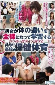 SVDVD-561 Coed Shame Men And Women To Practice The High Class Quality Of Learning Is The Difference Between The Body Naked School Health And Physical Education Of
