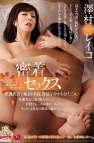 JUY-779 Cohesive Sex Unfaith Starting With Parents' Association 2 People Sharing Suffering Reiko Sawamura