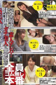 SABA-224 Complete An Appearance Amateur Nampa!sex And Wrecked The Apt Beautiful Woman At Work Madeyaru! !shinjuku Hen