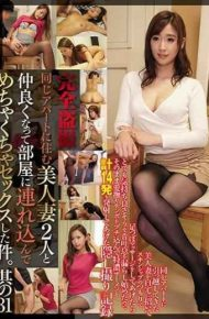 CLUB-541 Complete Voyeurism A Case Of Having Sex With A Beautiful Wife Two People Living In The Same Apartment And Getting Into The Room After Getting Along.Of That 31