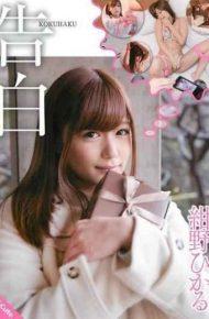 SQTE-086 Confessions Konno Hikaru