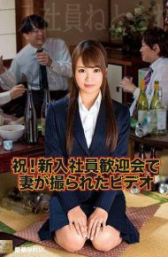 MOND-120 Congratulation!new Employee Welcome Party Wife Was Taken In The Video Aika Mirei