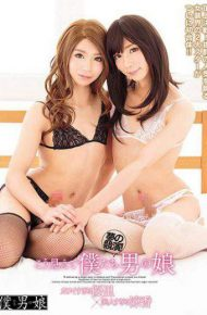 BOKD-077 Contest Of The Dream!this Ryoka Too Our Man Of Daughter Kawai Too Yuri Beauty Looks