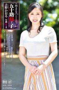 NMO-19 Continuation Abnormal Sex Intercourse Mother To Child And Its Child Kaoru Yoshino Kaoru