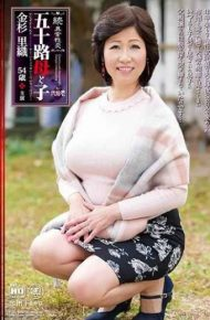 NMO-24 Continued Abnormal Sexual Intercourse Mother And Child Nobunagi Kanasugi Saori