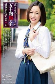 NMO-20 Continued Abnormal Sexual Intercourse Mother-in-chief And Child's Child Miwako Hashimoto