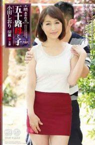 NMO-31 Continued Abnormal Sexual Intercourse Mother Of Mothers And Child Ichigo Shiori Shiori Oda
