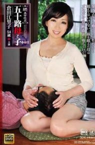 NMO-43 Continued Abnormal Sexual Intercourse Mother's And Child's Grandson Noriko Kurata