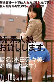 SAD-032 Continued Amateur Girl And Then Lend You. VOL.20