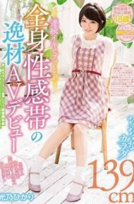 """WANZ-840 Continuous Blinking With A Continuous Cum Shot Of The Generalized Telescope AV Debut Feeling Begins To Feel Endless Spasmodic Super Sensitive Body """"I Want To Have My Head Turned Away … Uhufu"""" Mitsuno Hikari"""