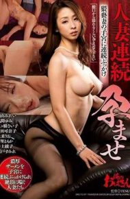 DDOB-039 Continuous Bukkake To The Uterus Of A Wife Continued Female Obscene Wife