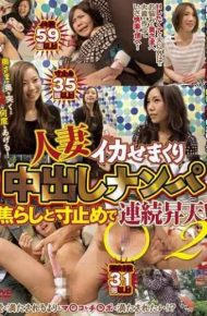 WA-302 Continuous Cum Nampa Teasing And Dimensions Stop Rolling Up To Married Woman Squid Ascension 2