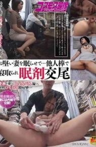 HAWA-021 Copulation Agent Asleep Netorare With Others Stick With The Wife Sleep Your Hard