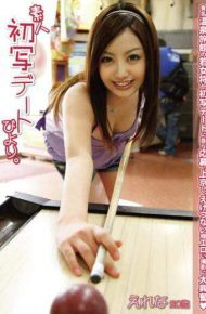 DAT-006 Copy Dating From The First Amateur Beauty.06