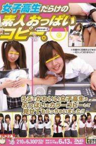 HJMO-183 Copy Full Of Tits Amateur School Girls.