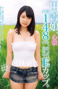 JKSR-314 Country Girl Minna Petite 148 Cm Breast Development E Cup.
