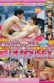 "SDMT-705 Country Girl's First Experience To Others In The Mm Issue "" Sex Maybe It Will Look Into"" The First Time In My Life!become A Prisoner Of Stimulation Become A Habit But Shame We Have Been To Seguin ""okawari Sex"" Estrus Country Girl! !"