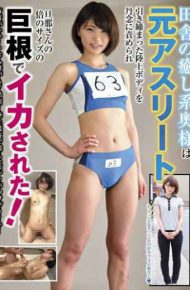 BLOR-100 Country Healing Wife Maeda Was Caught By A Huge Double Cock Of Her Husband Who Was Carefully Accused The Former Athlete Tightened Land Body!