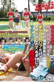 SVDVD-547 Country Training Camp Land Part School Girls A Record Flop Indeed Of Athlete The Only Pies Les Flop Because It Is Healthy At All Vaginal Spasms In The Machine Vibe In Bonus!