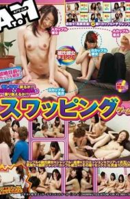 ATOM-138 Couple Limit Of Marriage In Sight!to Return To Motosaya! Or Switch To A New Lover To Swap! Swapping Game