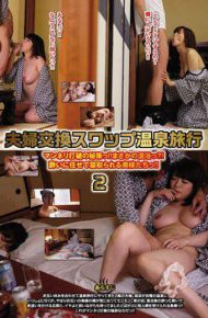 UMD-611 Couple Swap Swap Hot Spring Trip 2 The Secret Of Breaking Down Mannery! !no Doubt A Mixed Bath !the Wife Who Is To Be Taken Down By The Drunk! !