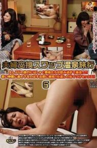 UMD-675 Couple Swap Swap Hot-spring Trip 6 Funny Wife Who Drinks On A Trip After A Long Absence And Runs Away !Jealous Of A Husband Who Extends A Nose Under A Young Colleague! !Paying Back Sex! !
