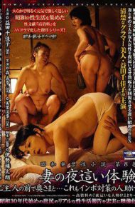 CSD-036 CSD-036 Showa Boyfriend Sexual Novel 8 Vol. Wife's Crawl Experiences In Front Of Her Husband And Wife … This Is A Helping Person
