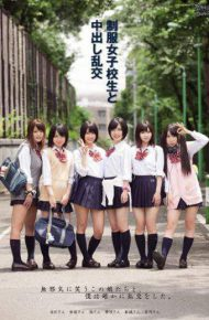 ZUKO-038 Cum Orgy Uniforms And School Girls
