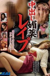 XRW-603 Cum Shot Aphrodisiac Rapes And Takes Away The Consciousness Of A Woman