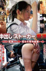 NHDTB-036 Cum Shot Stalker Molesting – A Woman Who Is Fucked By A Guy Who Has Been Monitored For Many Days –
