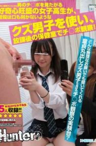 HUNT-522 Curious School Girls Want To See The Blood Of Man Port Carefully In A Bright Place The Boys Usually Use Scrap Such As Not Speaking Ji Observation Port In The Health Center After School!