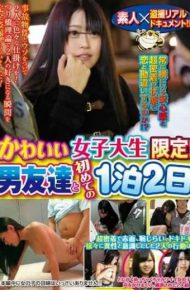 HJMO-299 Cute College Student Limited!first 2 Days 1 Night With A Man Friend
