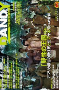 DANDY-462 DANDY-462 Wild Kingdom VOL.3 Africa's Oldest Natives And Live Do Natsume Airi