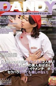 DANDY-533 DANDY-533 Beauty Aunt Disagreeable Sexual