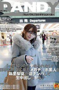 DANDY-539 DANDY-539 Mari Rika Black Travel To Japan