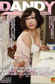 """DANDY-545 DANDY-545 I Teacher Tits Nokka'! """"How Many Times Once You Have The Hope Of Ejaculation In Milk Put Huge Tutor Without Erection Subside In The Study Were Also Done It """"VOL.1"""