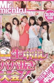 MIST-036 Danger Date Direct Hit! Old Maid Tournament Out One Million Yen Contention In Raw!