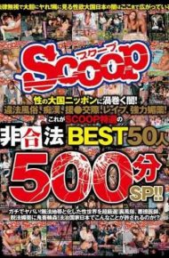 SCOP-345 Darkness Swirling Sexual Powers Japan!illegal Sex Pervert Assistance Dating Rape Powerful Aphrodisiac!this Is A Scoop Specialties Illegal Best50 People 500 Minutes Sp! !