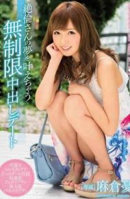 WANZ-483 Dating Pies Unlimited Would Grant The Unequaled's Dream Of Yu Asakura
