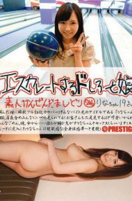 ESK-246 Daughter 246 Doshiro To Escalate