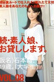 MAS-015 Daughter Amateur Continued And Then Lend You.vol.08