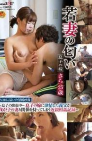SDMU-235 Daughter-in-law Further 25-year-old Smell Son Of Wife
