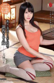 HBAD-279 Daughter-in-law To Be Trained In Secret To Her Husband Is Night Crawling To The Father-in-law Tamaki Mai