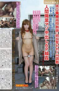 DAVK-028 DAVK-028 SNS Entry Amateur Prefectural School Teacher Lost Virgin De M Master 's Gone Tormented Past … Outdoor Estrus Oshiko Cum Smear Iraq Suffocation Breathless Saliva Collars SEX Cow Seizures Convulsions Stoppable Ejaculation 11 Times Human Squirrel Maso Creampie 6P Gang File Document