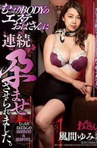DDOB-011 DDOB-011 Kimma Yumi That Was Made To Be Contaminated Continuously By An Aunt Of Esthetics BODY