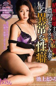 DDOB-022 DDOB-022 I Want To Have A Rich Sex So That My Soul Collapses My Wife's Abnormal Sexuality Mahiro Ikegami