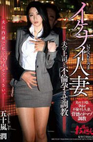 DDOB-026 DDOB-026 Ikenai Married Wife's Husband's Boss And Infidelity Breaking Sexuality Igarashi Jun