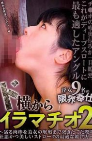 AGEMIX-408 De Do Not Miss Imamachio 2 Optimum Way To Appreciate Crazy And Beautiful Strokes When Pushing The Fierce Stick To The Back Of The Beauty's Throat