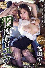 PRTD-021 Decoy Investigator Yu – Ya Risa Sneak In Case – Yu Shinoda